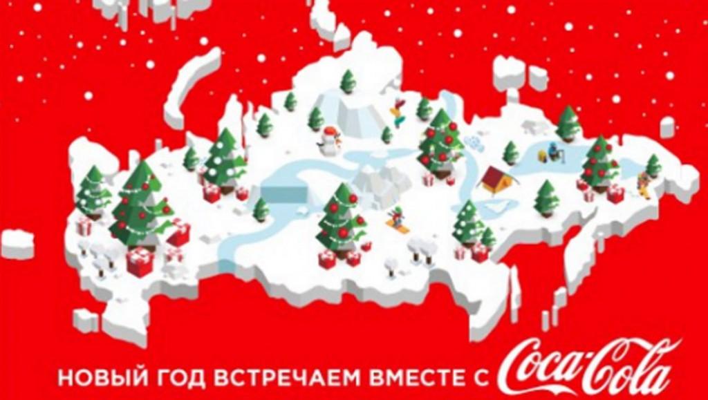 coca-cola-russia